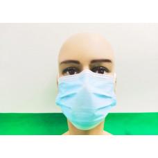 3 ply Non-Woven Fabric Face Masks